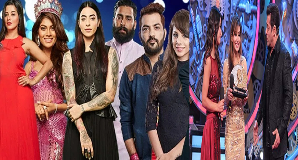 Photo of Bigg Boss 11 Winner 2018, Name and Prize Money