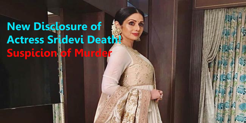 Photo of New Disclosure of Actress Sridevi Death!  Suspicion of Murder