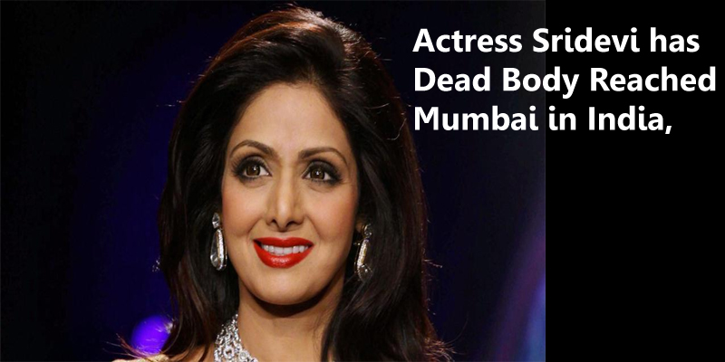 Photo of Actress Sridevi has Dead Body Reached Mumbai in India,