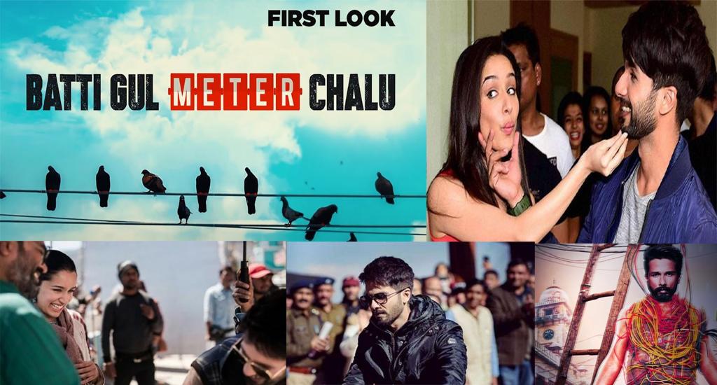 Photo of Batti Gul Meter Chalu Movie Review: Shahid Kapoor And Shraddha Kapoor