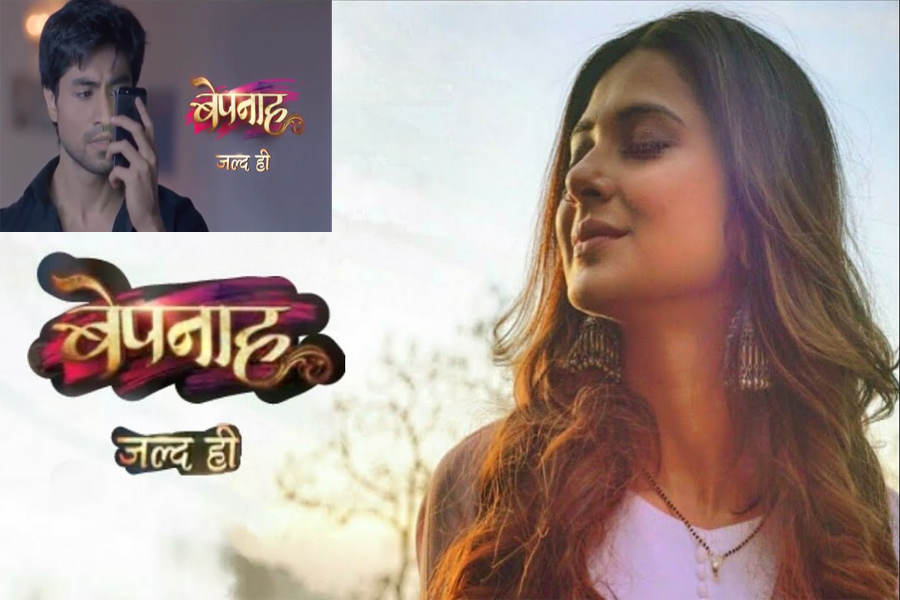 Photo of TV Show Bepannaah | Long leap | Top 5 serial list of BARC