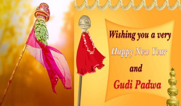 Photo of Gudi Padwa 2018: Will be Celebrated on March 18, Photos, Wishes