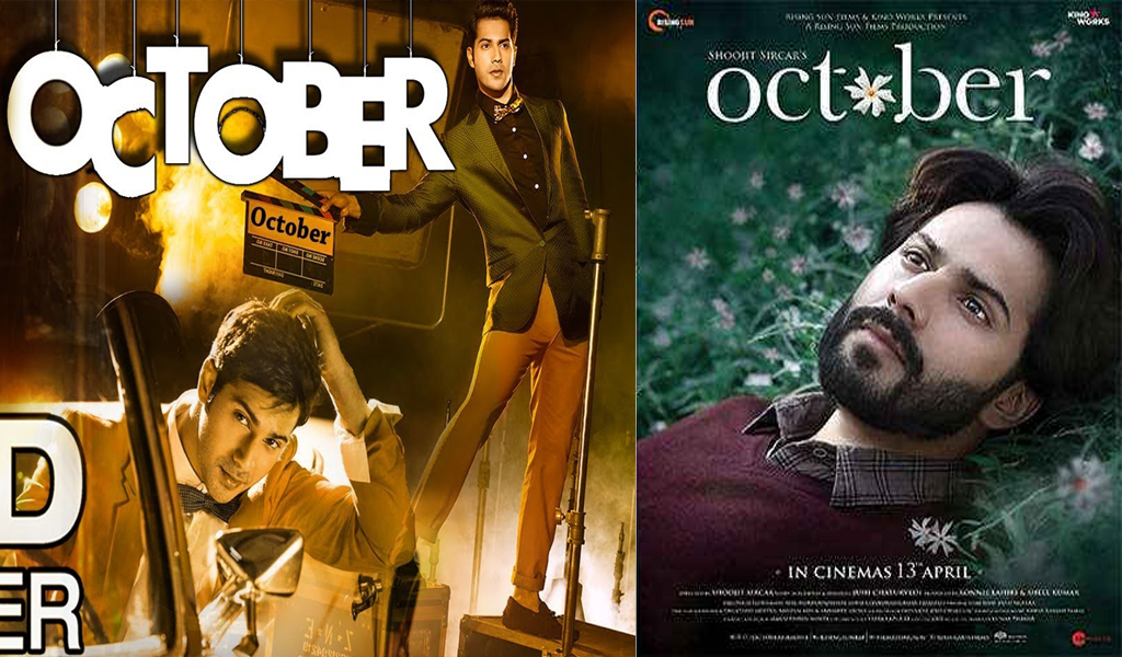 Photo of Varun Dhawan Film October: Trailer Release of October Movie