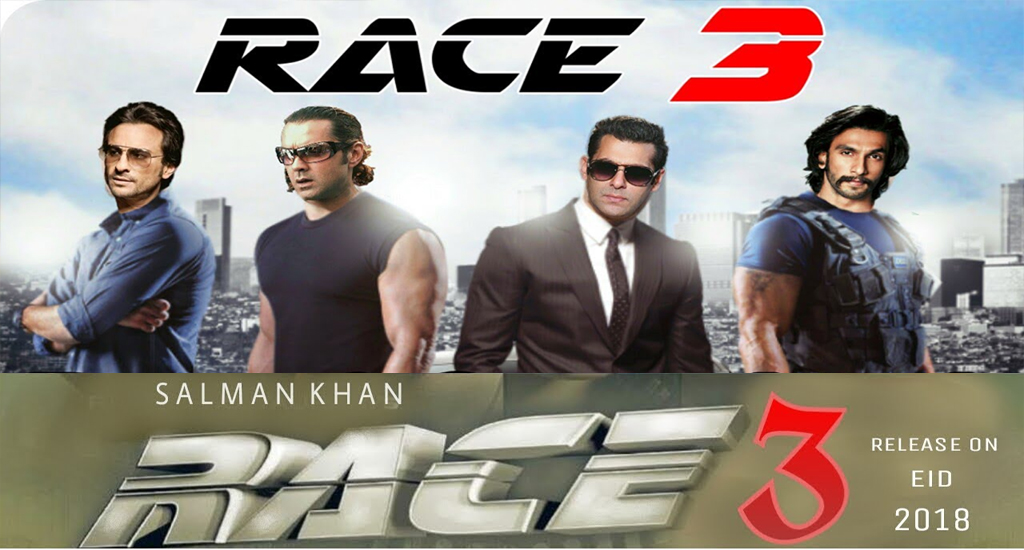 Photo of Salman Khan Released The First Look of Race 3, See Video