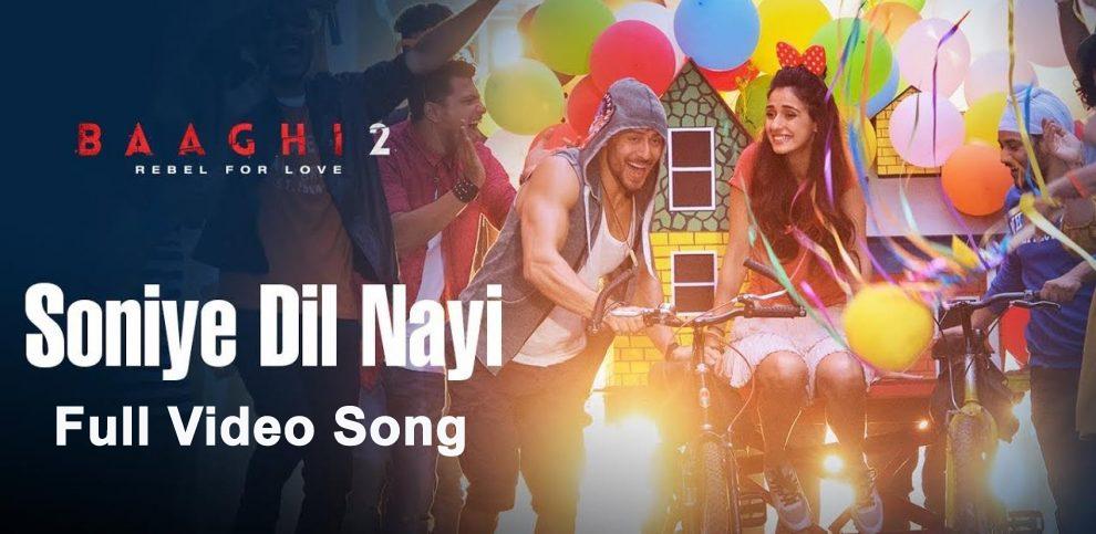 Photo of Soniye Dil Nai Lagda | Ek Do Teen | The Best Two Song