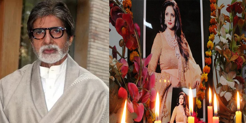 Photo of Amitabh Bachchan Became Emotional in Sridevi's Memories, What Said
