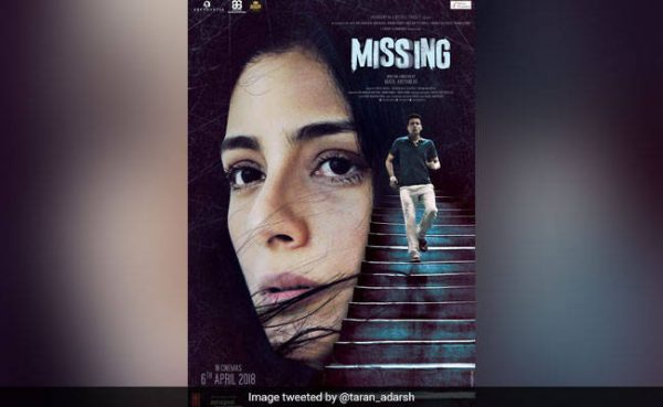 Photo of Missing Movie Trailer: Manoj Bajpai and Tabu