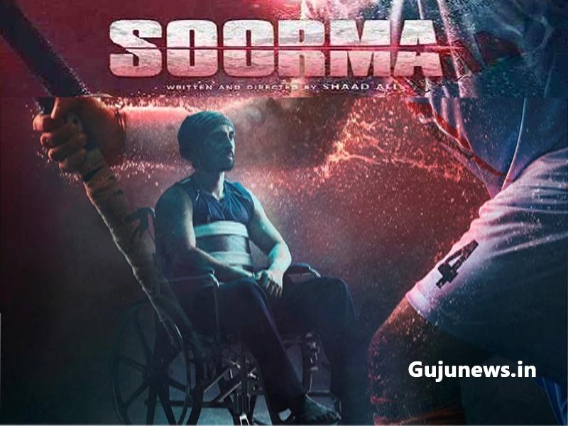 Photo of Soorma Movie Review | Soorma Trailer | Soorma Cast | Release Date