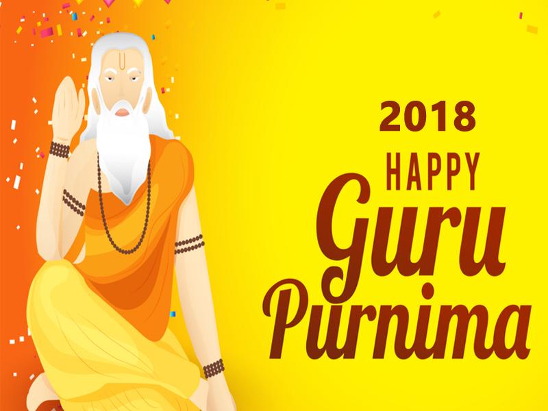 Photo of Guru Purnima 2020, Status, Quotes, Images, Essay, Speech, Story