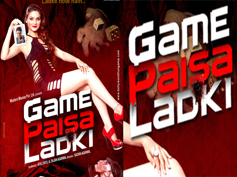 Photo of Game Paisa Ladki Movie | Review | Trailer | Songs | Cast | Release Date