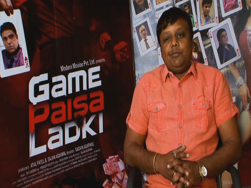 game paisa ladki, game paisa ladki cast, game paisa ladki movie, game paisa ladki movie budget, game paisa ladki movie cast, game paisa ladki movie collection, game paisa ladki movie release date, game paisa ladki movie review, game paisa ladki movie show, game paisa ladki movie songs, Game Paisa Ladki Movie Story, game paisa ladki movie trailer, game paisa ladki story, game paisa ladki 2019, game paisa ladki 2018, game paisa ladki poster, game paisa ladki wikipedia, game paisa ladki star cast, game paisa ladki cast and crew, गेम पैसा लड़की फिल्म, गेम पैसा लड़की मूवी, गेम पैसा लड़की मूवी रिव्यु, गेम पैसा लड़की मूवी स्टोरी,