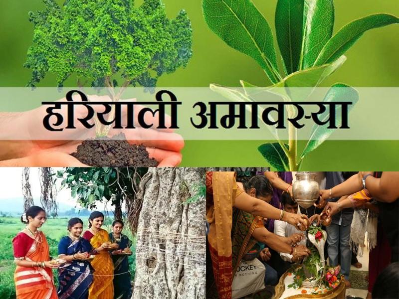Photo of Shravan Amavasya And Hariyali Amavasya Time, Date, Benefit