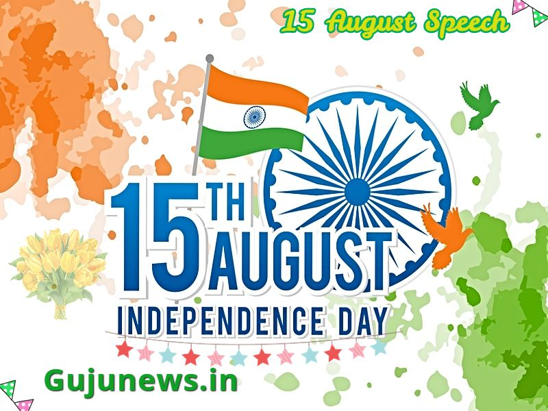 15 August Speech - Best Speech On Independence Day For Student