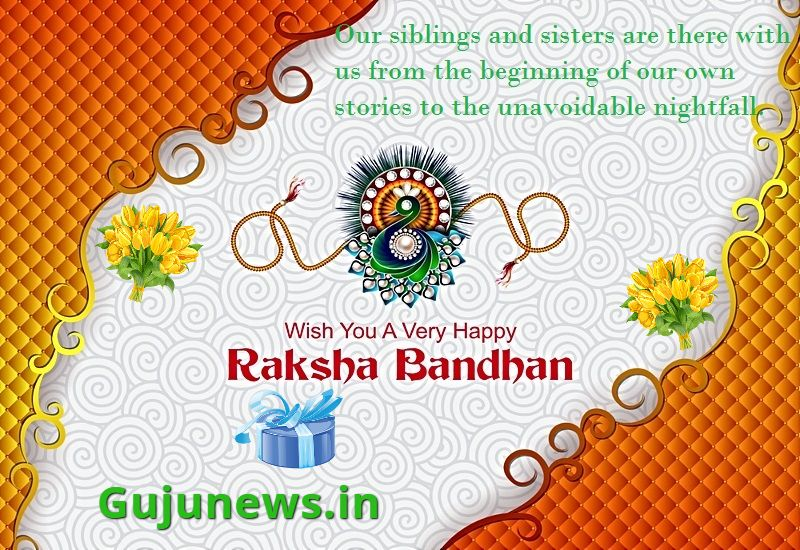 brother and sister quotes, brother and sister relationship quotes, siblings quotes, brother sister quotes, sibling love quotes, big brother quotes from little sister, brother and sister love quotes, inspirational quotes siblings, cute brother quotes from sister, brother and sister quotes images, brother and sister quotes in english, brother and sister quotes for raksha bandhan,