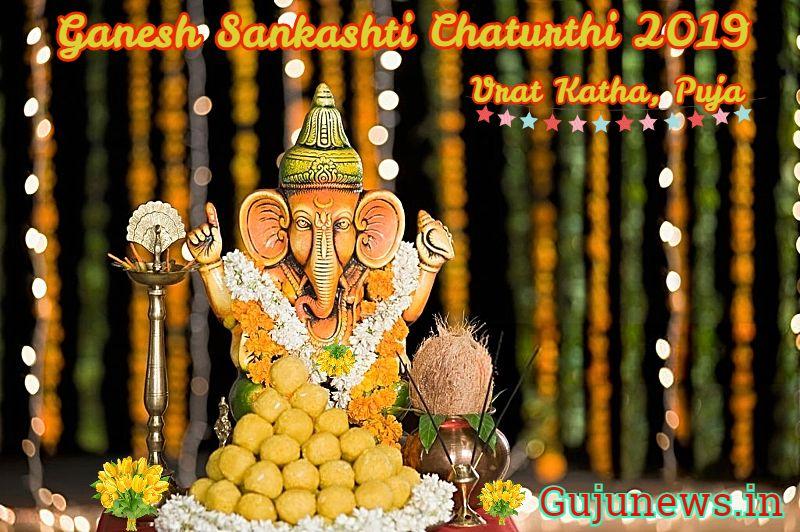 Photo of Ganesh Sankashti Chaturthi 2019 Puja Vidhi, Fast Story (Vrat Katha)