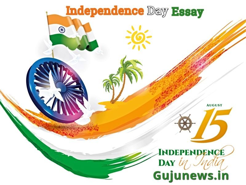 Photo of Independence Day Essay And Essay On Independence Day For Student