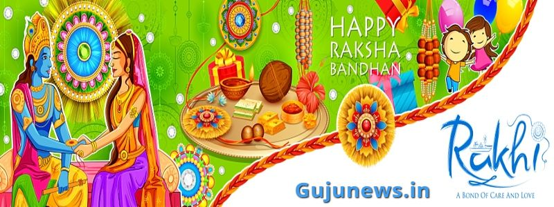 raksha bandhan greetings cards, greetings cards for raksha bandhan, happy raksha bandhan greeting cards, raksha bandhan greetings cards for sister, raksha bandhan greetings cards for brother, raksha bandhan greeting cards images, raksha bandhan free greeting cards, rakhi greetings cards, rakhi greeting cards for sister,