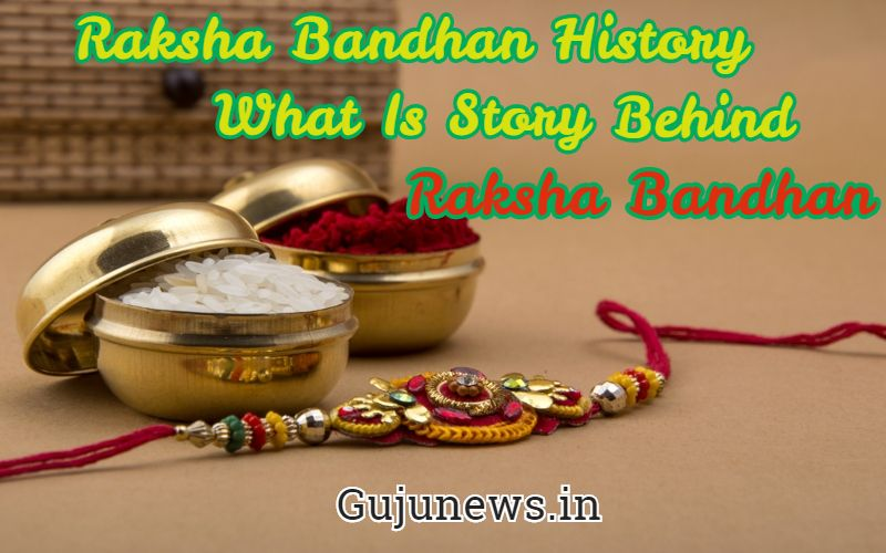 Photo of Raksha Bandhan History – What Is Story Behind Raksha Bandhan