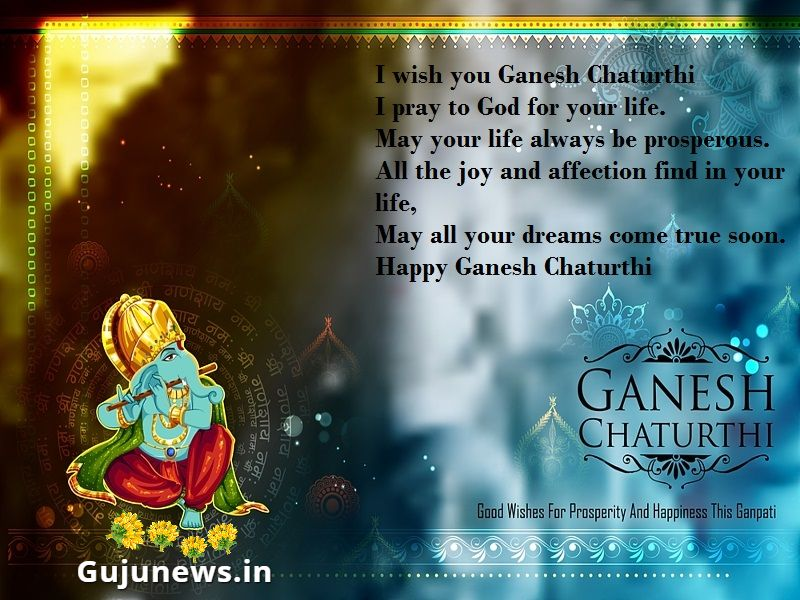 ganesh chaturthi wishes, ganesh chaturthi messages, happy ganesh chaturthi wishes, ganpati wishes, ganesh wishes, ganesh chaturthi wishes in english, lord ganesha blessing message, ganesh chaturthi wishes images, ganesha festival wishes, vinayagar chaturthi wishes, ganesh chaturthi msg, ganesh chaturthi sms,