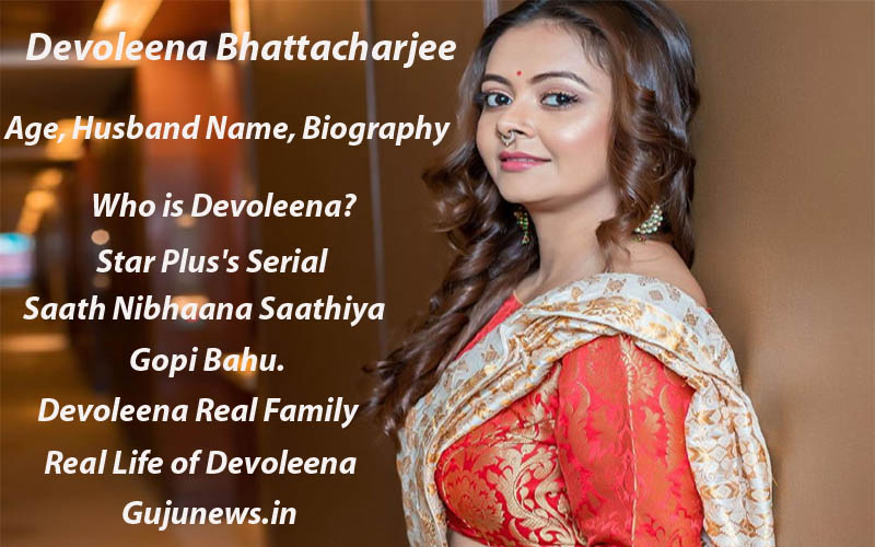 Photo of Devoleena Bhattacharjee Age, Biography, Wiki, Husband, Family, Serial, Photo