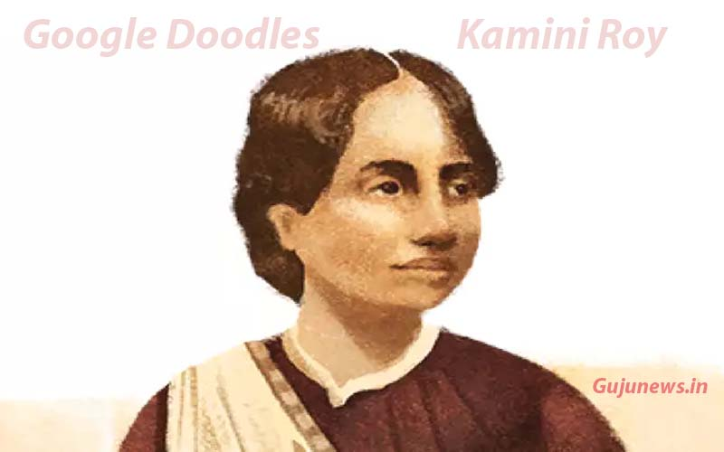 Photo of Kamini Roy – Why Kamini Roy Is In Google's Doodle, Full History