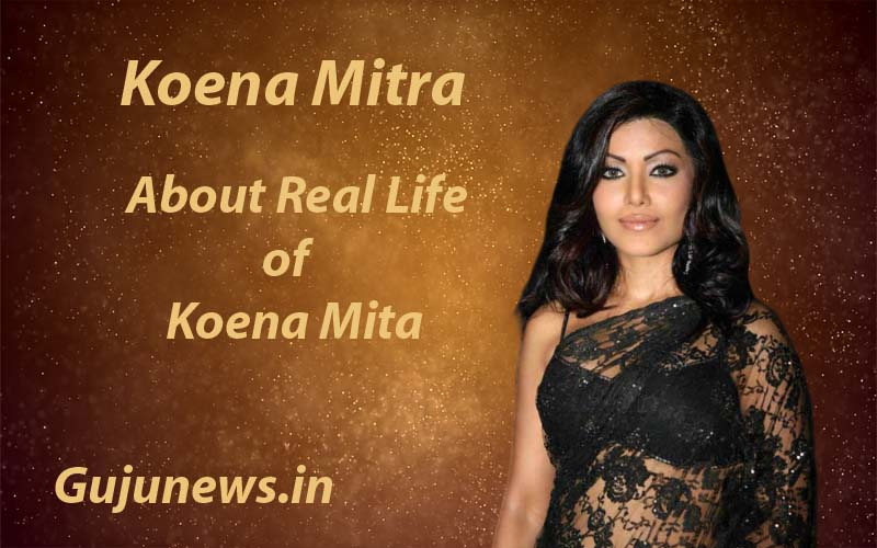 Photo of Koena Mitra, Age, Biography, Wiki, Family, Career, Lifestyle, Marriage & More