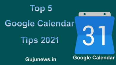 Photo of Top 5 Google Calendar Tips 2021 for Productivity